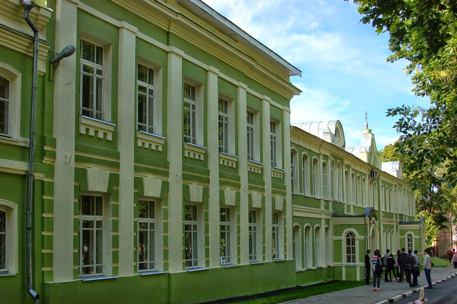 Здание медицинского училища, Сергиев Посад