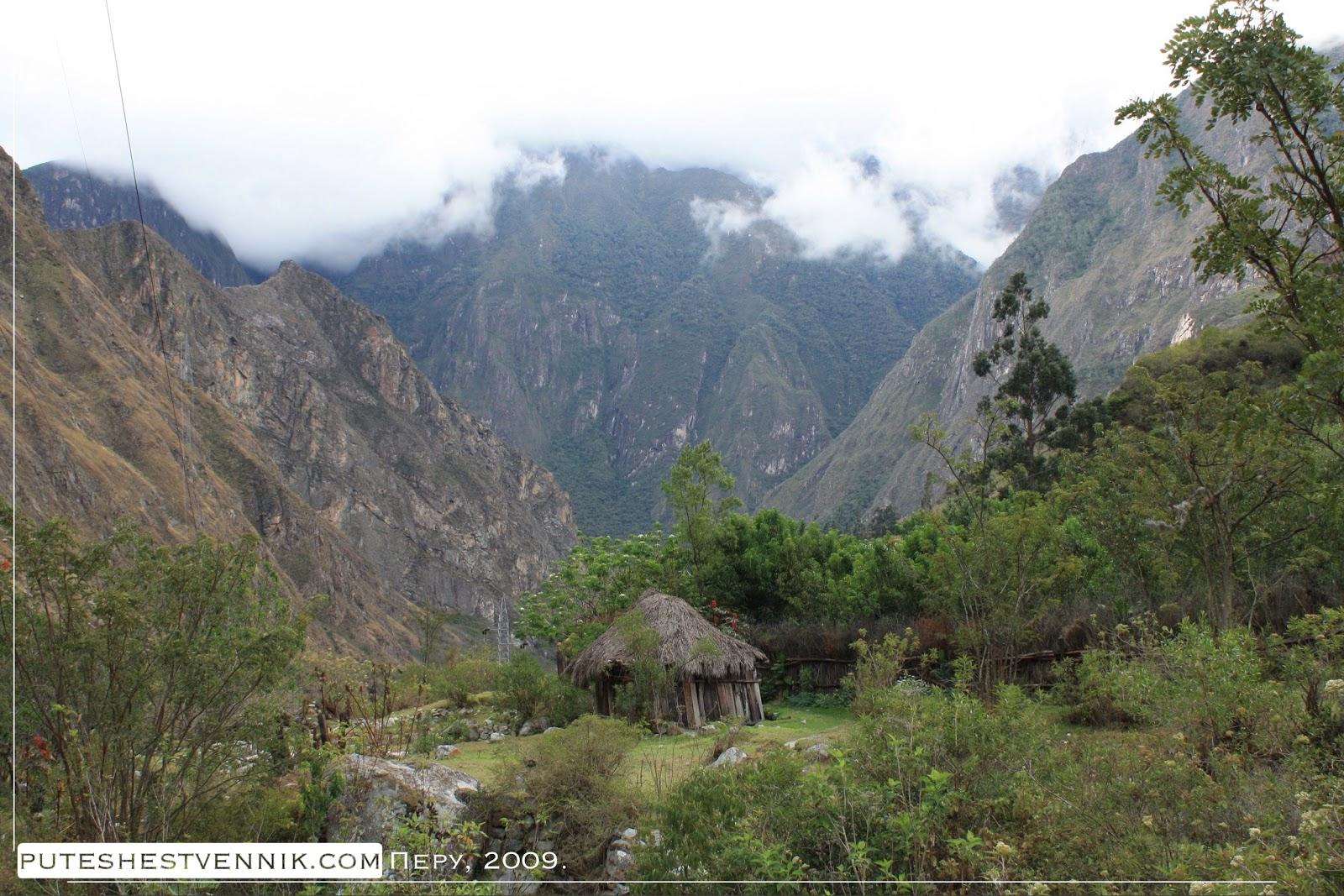 Хижина в горах Перу