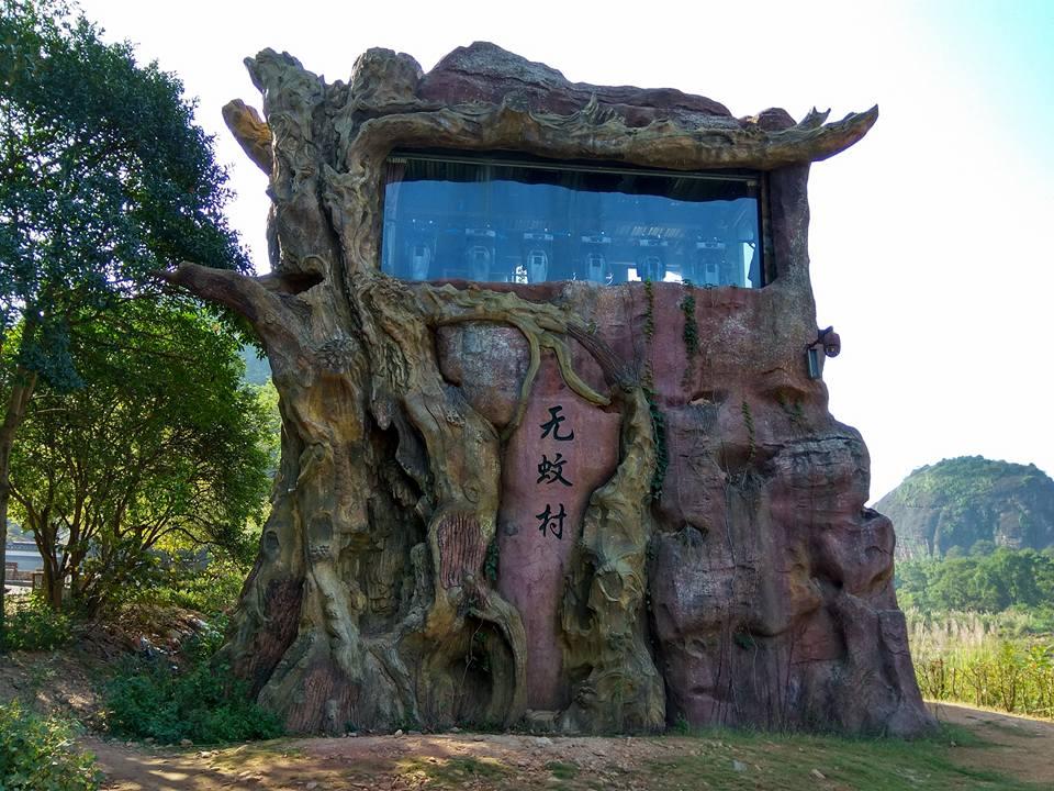 "<img src  Mount Longhu, China.jpg"" lt="" http://dailytravelexperience.blogspot.rs/"" />"