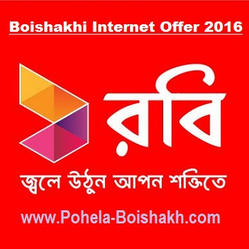 Robi Pohela Boishakh Internet offer 2016