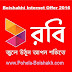 Robi 3G Internet Boishakhi offer and bonus 2016