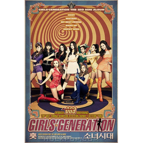 Girls' Generation – Hoot – EP (FLAC + ITUNES PLUS AAC M4A)