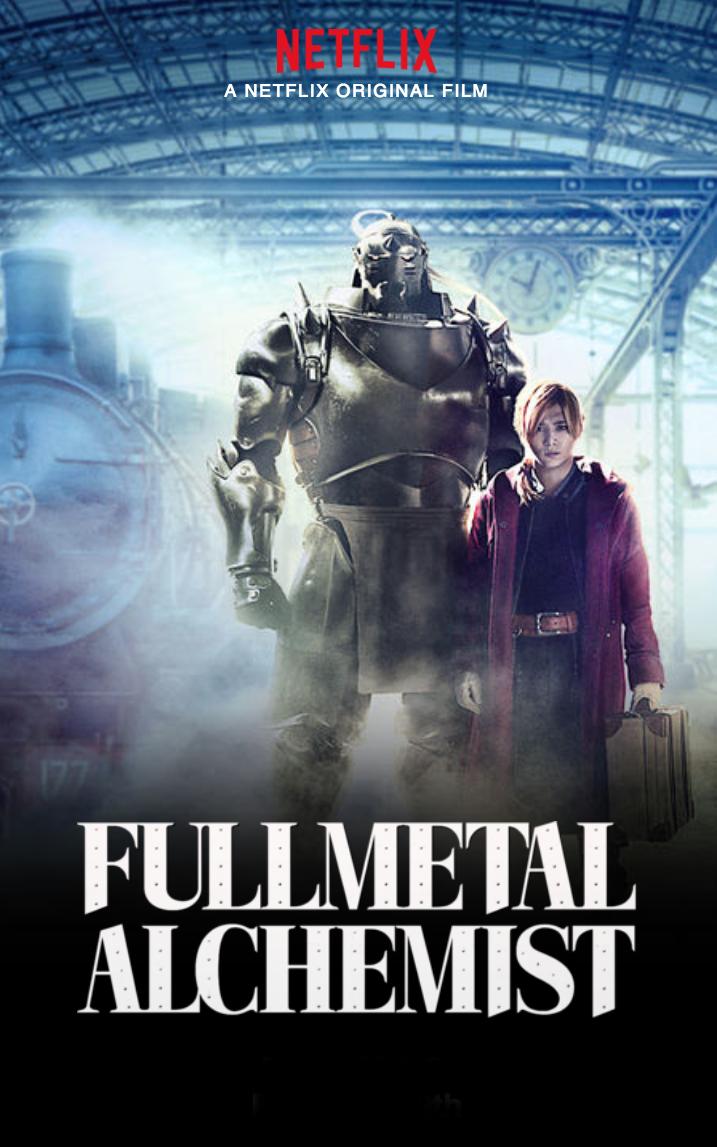Fullmetal alchemist [2017] [DVDR] [NTSC] [CUSTOM HD] [Latino]