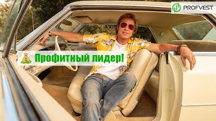 Лидеры: Wssavior – 121% чистого профита за 100 дней!
