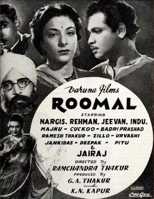 Roomal 1949