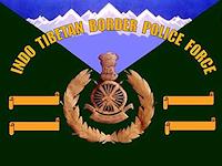 Indo-Tibetan Border Police, ITBP, New Delhi, Force, Graduation, freejobalert, Latest Jobs, itbp logo