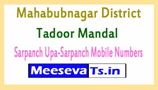 Tadoor Mandal Sarpanch Upa-Sarpanch Mobile Numbers List Mahabubnagar District in Telangana State