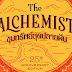 The Alchemist ขุมทรัพย์สุดปลายฝัน - ออกไปสร้างตำนานชีวิตของตัวเองกัน