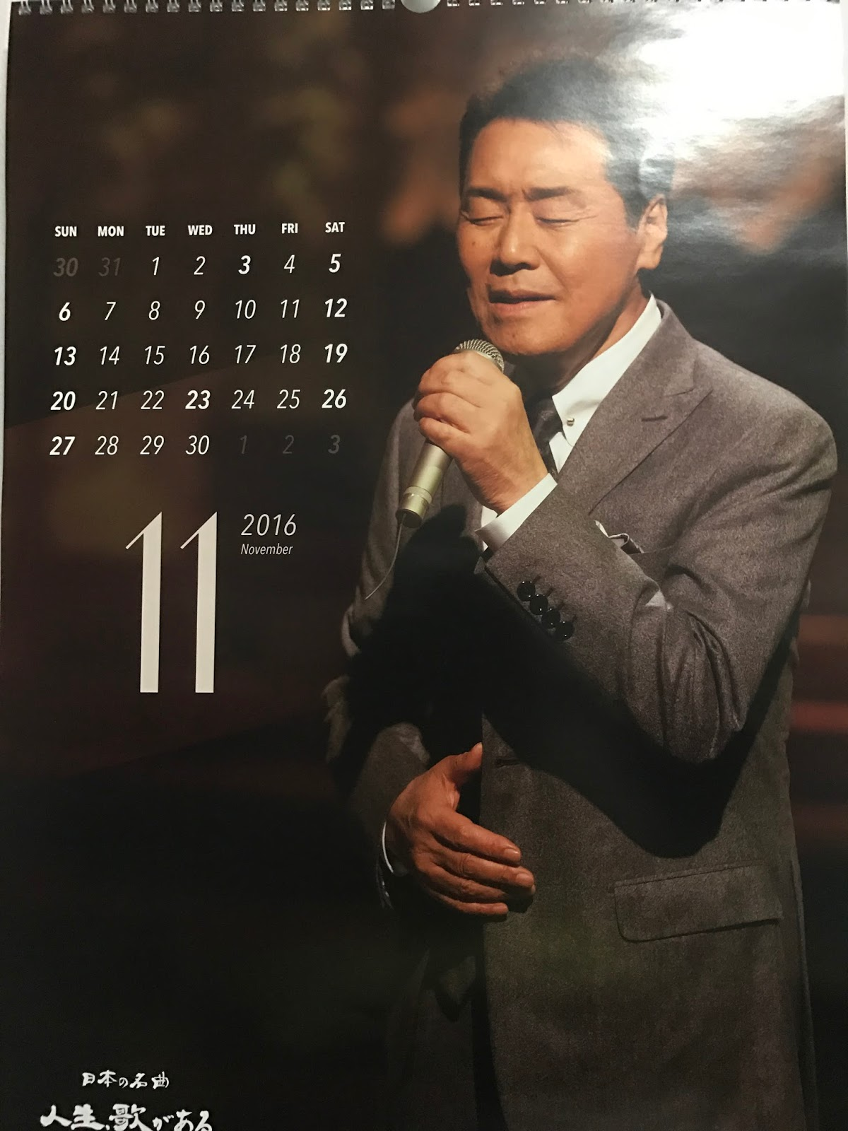 """enka men The enka is a japanese folk song considered an art the word """"enka"""" means """"japanese ballad"""" recurring themes in his songs are the same."""