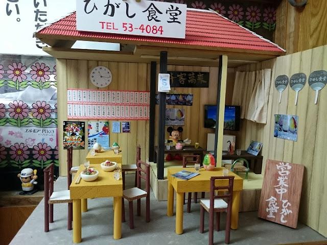 ひがし食堂の模型の写真