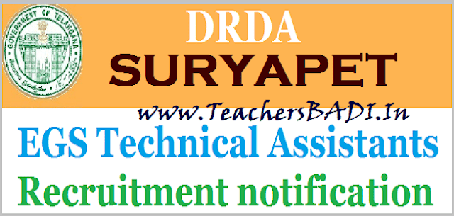 DRDA Suryapet Recruitment, EGS Technical Assistants Recruitment, DRDA Recruitment