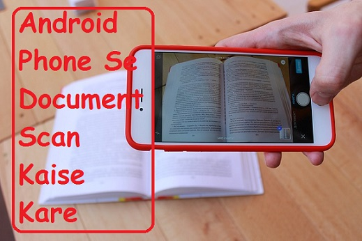 Android Phone Ko Document Scanner Ki Tarah Kaise Use Kare - How To Scan Documents Without Scanner