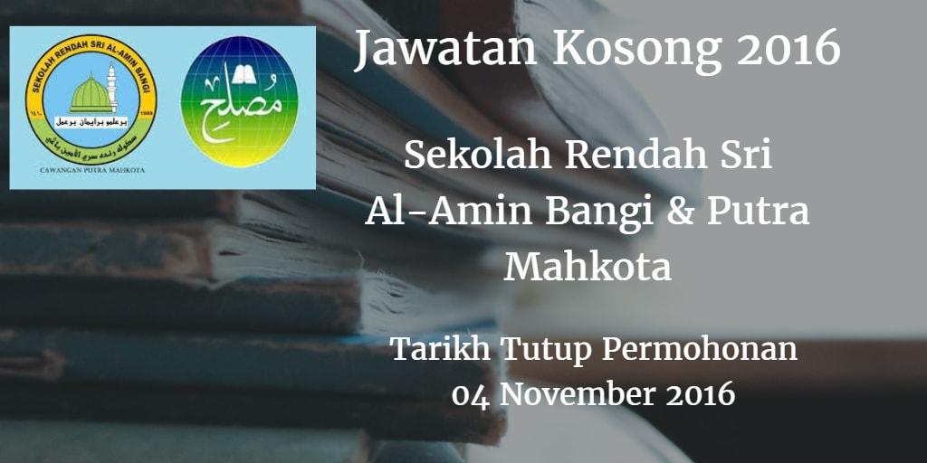 Jawatan Kosong Sekolah Rendah Sri Al-Amin Bangi & Putra Mahkota 04 November 2016