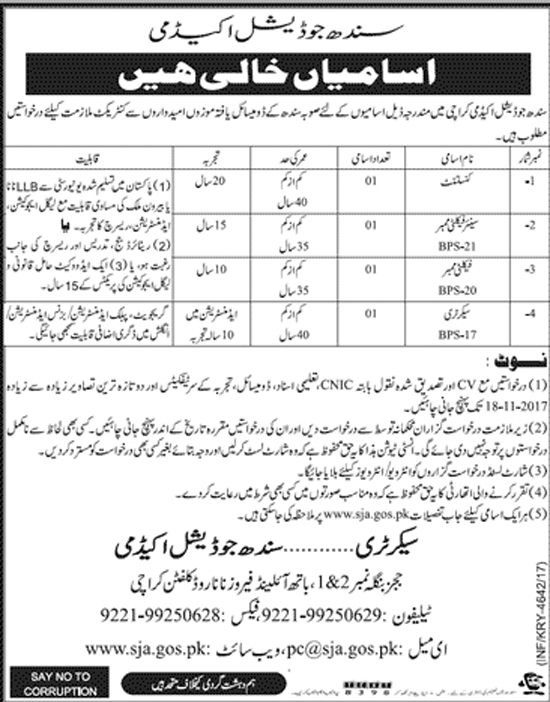 Jobs in Sindh Judicial Academy Karachi Oct 2017