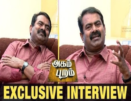 Seeman Speech about Tamilar | Seeman Exclusive Interview