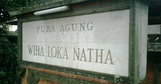 PROFIL PURA AGUNG WIRA LOKA NATHA, CIMAHI - BANDUNG