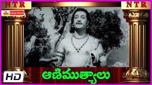 neelakandhara nithya mandira song