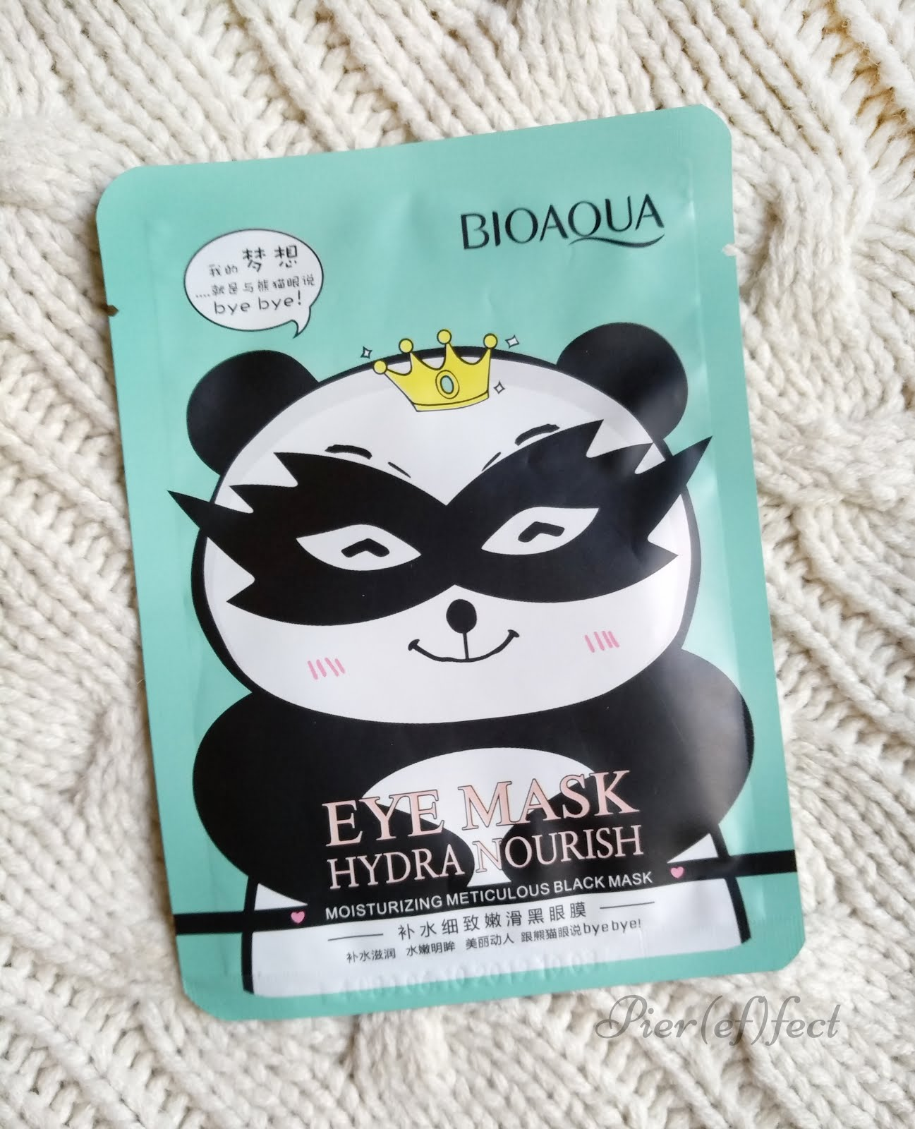 aliexpress sheet mask bioaqua