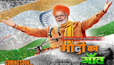 Censor-Board-no-clearance-for-Modi-themed-feature-film-Andhra-Talkies