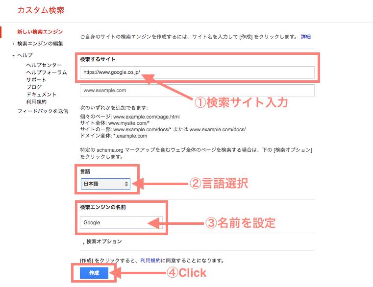 画像検索サイト 12