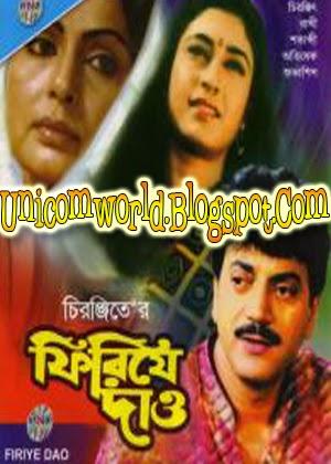 Top 12 Webjalsha in Bengali Movie Angaar - Gorgeous Tiny