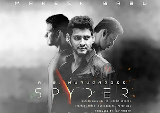 Spyder Teaser Out