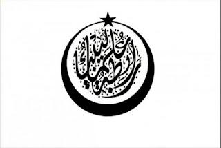تردد قناة ليبيا الرابطة
