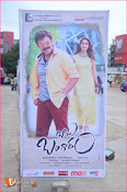 Babu Bangaram Audio Launch-thumbnail-10