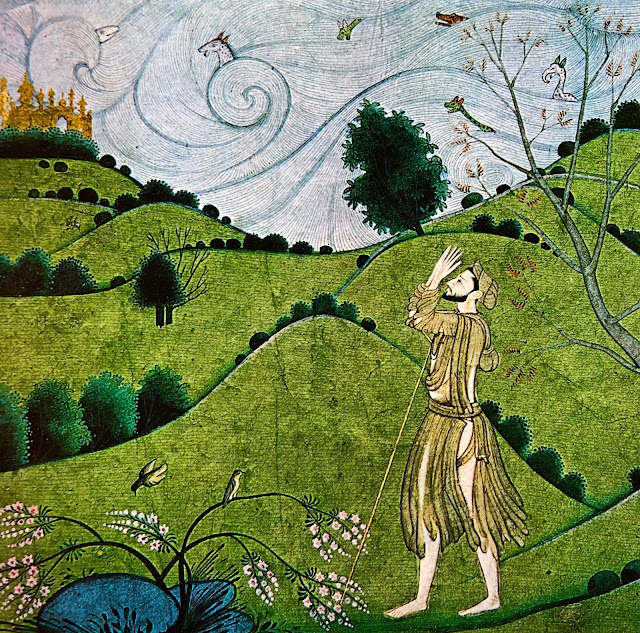 MusicRepublic INDIA Zia Mohiuddin Dagar – Raga Todi & Raga Pooriya – His Master's Voice - 7 EPE 1312, 1967 (7 in, 45 RPM)