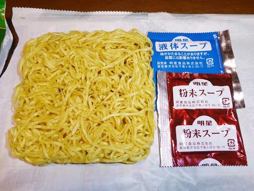 【明星】高級つゆそば 中華三昧 北京風塩拉麺