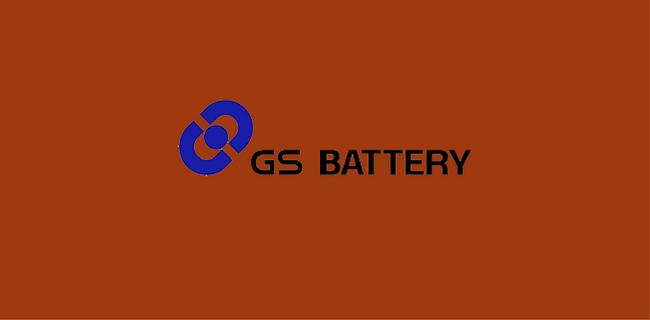 Lowongan Kerja PT. GS Battery Terbaru Bulan Januari 2018