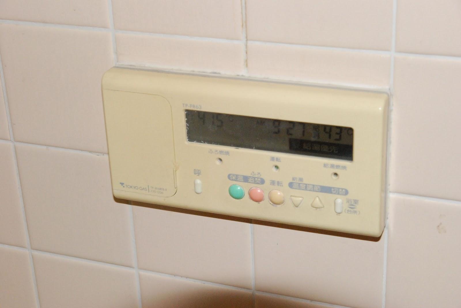 mein japanisches badezimmer - 浴室 - yokushitsu, Badezimmer ideen