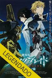 Break Blade 3: Kyoujin no Ato – Legendado