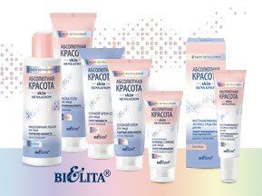 Белита. Абсолютная красота Skin Sensation