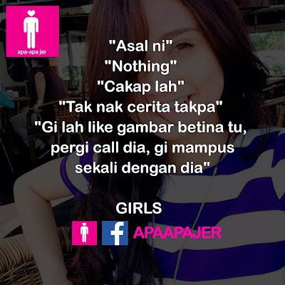 Wordless Wednesday - Perempuan Complicated