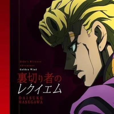 Daisuke Hasegawa - Uragirimono no Requiem