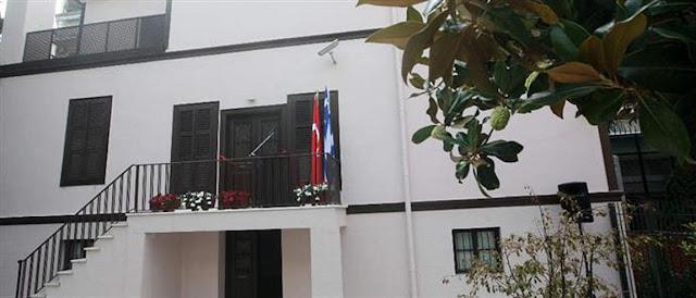 Τουρκική προβοκάτσια στο τουρκικό προξενείο Θεσσαλονίκης