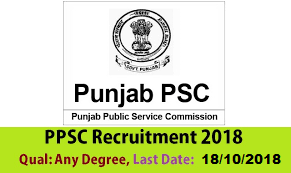 PPSC Recruitment 2018 || Apply for Extra Assistant Conservator of Forests Posts