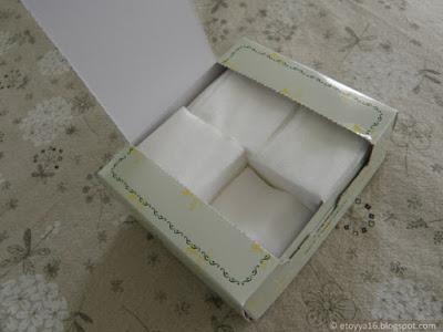 Skinfood Soft Tissue Sheets