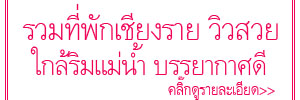http://khunnaiver.blogspot.com/2015/10/4-5.html