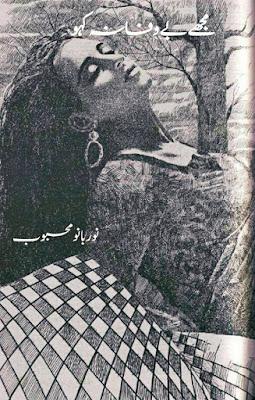 Mujhe Bewafa Na Kaho by Noor Bano Mahjoob Online Reading