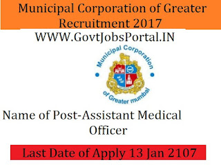 Municipal Corporation of Greater Recruitment 2017 – 70 Assistant Medical Officers