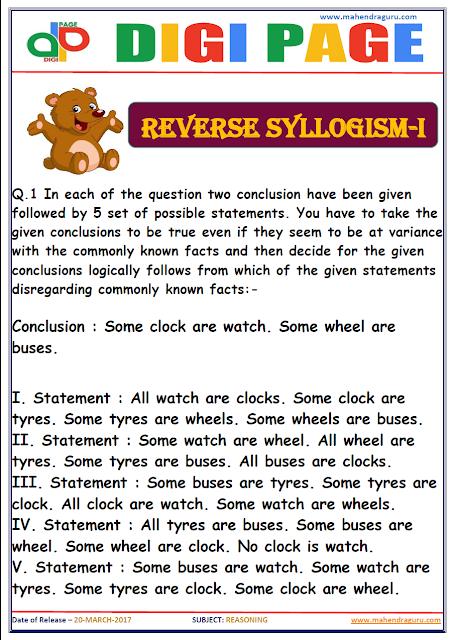 DP | REVERSE SYLLOGISM | 20 - MAR - 17 | IMPORTANT FOR SBI PO