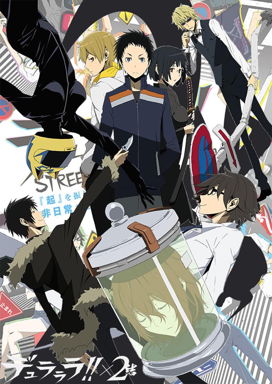Best Anime Of Winter 2016