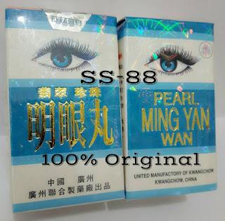 Pearl Ming Yan Wan (Kingfisher Brand)