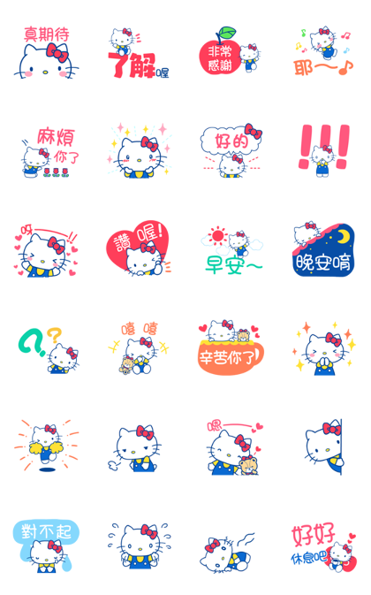 Hello Kitty's Cute Phrases