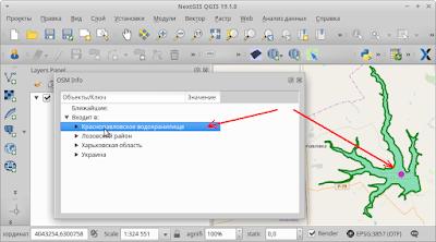 Если  выделить какой то объект в окне OSMInfo, он отобразится в области карты
