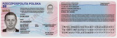 Wzór zezwolenia na przekraczanie granicy w ramach MRG