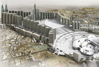 Gambar Desain Masjidil Haram 2020