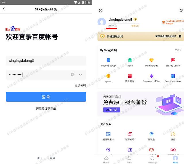 Creating a Baidu NetDisk Account via the 'BAIDU AI CLOUD' Homepage